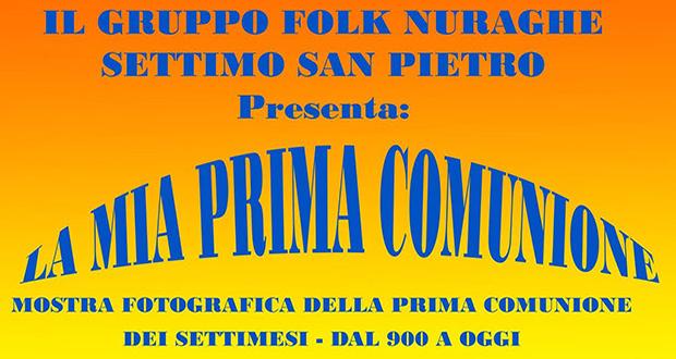 Banner Mostra Fotografica La mia Prima Comunione - Salone Parrocchiale, Chiesa San Pietro Apostolo, Settimo San Pietro - Dal 2 al 6 Settembre 2016 - ParteollaClick