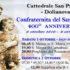 festa-del-400-anniversario-della-confraternita-del-santo-rosario-di-san-pantaleo-dolianova-chiesa-san-pantaleo-1-2-3-5-7-e-9-ottobre-2016-parteollaclick-620x330