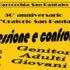 Banner Due serate di incontri per il 50° Anniversario dell'Oratorio San Pantaleo - Dolianova, Oratorio San Pantaleo - 13 e 20 Giugno 2018 - ParteollaClick