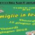 Banner Famiglie in festa, due serate per le famiglie all'Oratorio San Pantaleo - Dolianova - 15 e 22 Giugno 2018 - ParteollaClick