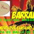 Banner Serata di Balli e Karaoke con Mary e Jeffy al Caffè della Piazza - Barrali - 28 Luglio 2018 - ParteollaClick