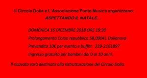 Banner Aspettando il Natale 2018 - Dolianova, Circolo Dolia, Corso Repubblica 58 - Domenica 16 Dicembre 2018 alle ore 19:30 - Spettacolo musicale con cena a buffet