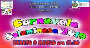 Banner Sfilata di Carnevale - Soleminis - Sabato 9 Marzo 2019 - ParteollaClick
