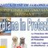 Banner Mostra e dimostazione di primo soccorso dell'OdV Protezione Civile Settimo San Pietro Serdiana - Serdiana - 18 Maggio 2019 - ParteollaClick