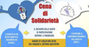 Banner Cena di Solidarietà per la Misercordia e la Polisportiva Airone - Settimo San Pietro - 27 Luglio 2019 - ParteollaClick