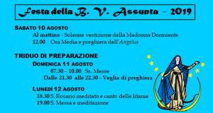 Banner Festa della Beata Vergine Assunta - Dolianova, Parrocchia di San Pantaleo e Chiesa di Santa Maria - 10, 11, 12, 13, 14, 15 e 22 Agosto 2019 - ParteollaClick