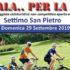 Banner PEDALA.. PER LA VITA, passeggiata cicloturistica per la Settimana Europea della Mobilità - Settimo San Pietro - 28 Settembre 2019 - ParteollaClick