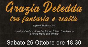 Banner Grazia Deledda tra fantasia e realtà, spettacolo teatrale nell'Ex Montegranatico - Donori - 26 ottobre 2019 - ParteollaClick