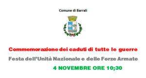 Banner Celebrazione della Commemorazione ai Caduti di tutte le Guerre - Barrali - 4 Novembre 2019 - ParteollaClick
