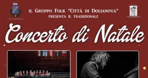 Banner Concerto di Natale 2019 - Dolianova, Cattedrale di San Pantaleo - 22 Dicembre 2019 - ParteollaClick